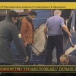 ロシア・サンクトペテルブルクの地下鉄車内で爆発!10人死亡、50人がケガとの報道!イスラム過激派のテロの可能性も!