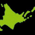 北海道新聞による全道世論調査、安倍政権不支持が支持を上回る!支持46%、不支持は8ポイント上昇し50%!