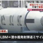 【ヤバ過ぎ】北朝鮮がミサイル発射するも失敗!発射直後に爆発したか!核実験は強行しなかったものの、一触即発の状況に!