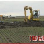 【ビックリ】青森県つがる市の麦畑に突如巨大な穴が出現!関係者「隕石では!?」→重機で穴を掘ってみた結果…!