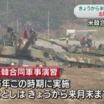 トランプ政権のシリア攻撃で朝鮮情勢も危険な状況に!韓国への核再配備の報道も!石破氏「ソウルが火の海になるかもしれない」