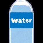 """""""ふくしまの水""""が「モンドセレクションの最高金賞を受賞!」とマスコミが大々的に発表するも、ネットからは冷ややかな声が続出!"""