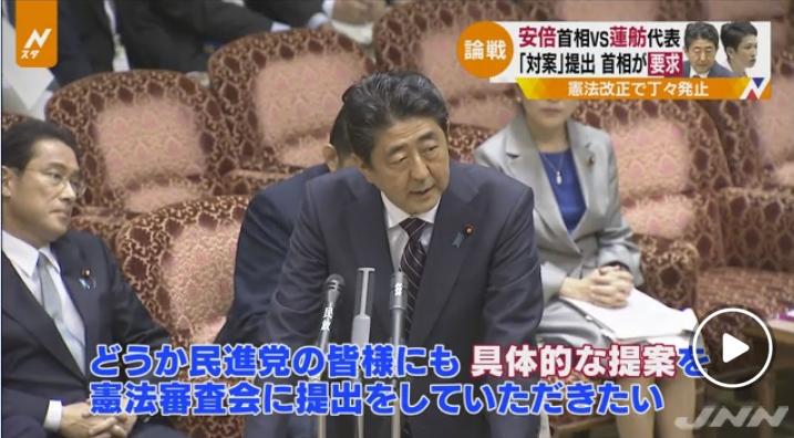 安倍総理が民進・蓮舫代表から激しい追及にあう!「読売新聞を読んで」から「2020年改憲発言」、「自民・船田議員による総理批判」など!