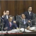 【前代未聞】参院法務委員会での共謀罪審議、金田法務相が挙手した所を安倍総理が腕を掴んで全力阻止!ネット「さすがに酷すぎ」