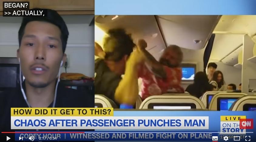 成田空港のANAの機内でアメリカ人男性が暴れて現行犯逮捕!2人の外国人が殴り合いのケンカ、日本人カップルらを暴行か!?