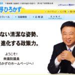 【狂ってる】加計学園の「総理の圧力」文書について、松野文科相が「文科省職員が実名で顔出しで告発すれば対応を検討する」と発言!