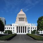【戦後日本の危機】ある自民党参院議員が本音を暴露!「正直、国会軽視というか、機能していない。僕ら全員給料泥棒みたいなもん」