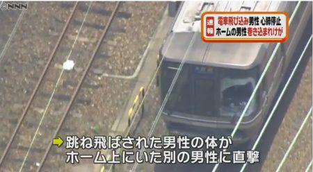 人身事故 吹田 駅
