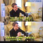 """元CIAのスノーデン氏が安倍政権の共謀罪に異例の強い警告!「日本における前例のない""""大量監視社会""""の始まりとなる」"""