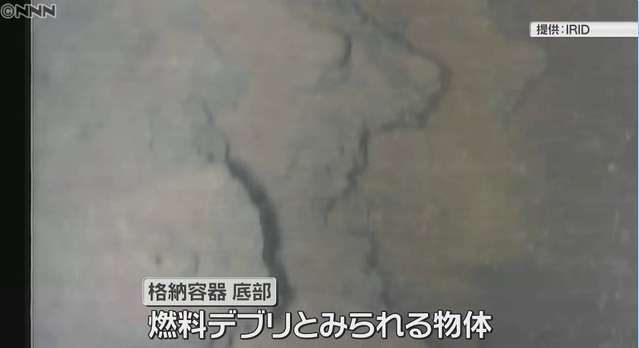 福島原発3号機にロボットが侵入し、溶け落ちた核燃料と見られるデブリを確認!→原子力委員会「低コストで環境に優しい原発を今後も推進」