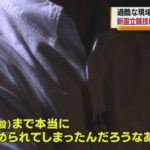 【ブラック五輪】新国立競技場の過労死事件、作業員が現場の異常な実態を証言!「尋常ではない現場」「東京五輪の使命感で皆必死だった」