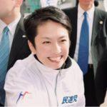 民進党・蓮舫代表が辞意を表明!都議選敗北の引責で!野田幹事長の辞任だけでは党内部の批判を抑えられず!