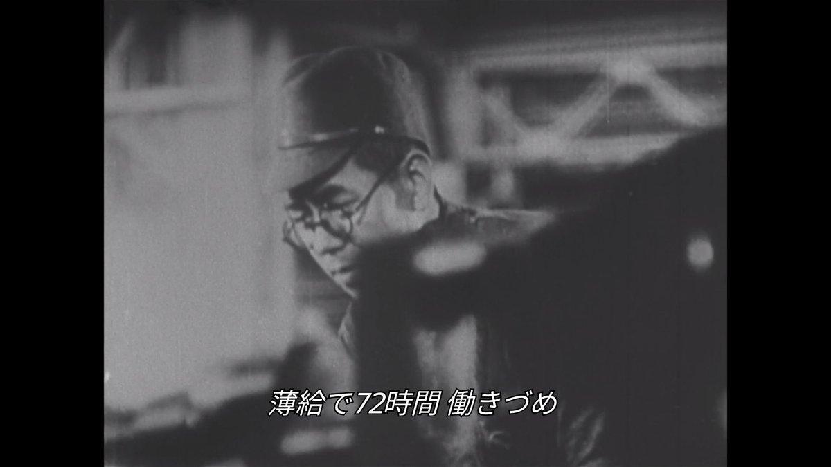 【貴重動画】戦時中のアメリカが製作したプロパガンダ映画「汝の敵日本を知れ」で描かれている内容が、「今の日本と酷似している」と話題に!