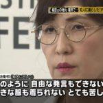 """【呆れ】稲田防衛大臣が知人に漏らした""""本音""""が話題に!「好きな発言も好きな服も着られない。メガネも地味なものだけ。とても苦しい。」"""