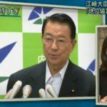 報ステ小川彩佳アナが、またも珠玉コメント!「江崎大臣の発言は正論。日米地位協定の問題を喚起して、今後も覚悟を持って発言してほしい」