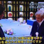 長崎の平和祈念式典でも安倍政権の「核兵器禁止条約の不参加」に怒りの声が殺到!被爆者代表の川野さん「あなたはどこの国の総理ですか」
