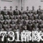 NHKスペシャルの「731部隊の真実」が日本だけでなく海外でも大きく話題に!中国のネットユーザーからNHKに対する賞賛の声も!