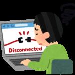 謎の全国的なインターネット接続障害、原因は米グーグルの通信装置の誤操作だったことが判明!同社が謝罪!