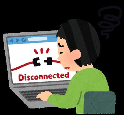 【危うい】安倍政権がツイッターを含めたネット規制の方針を固める!神奈川・座間の猟奇殺人事件を受けて