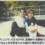 【空砲?】週刊文春が民進・前原代表の北朝鮮美女との2ショット写真をスクープ!ネット「20年前の話かよ」「安倍総理の方がよほど北と親密」