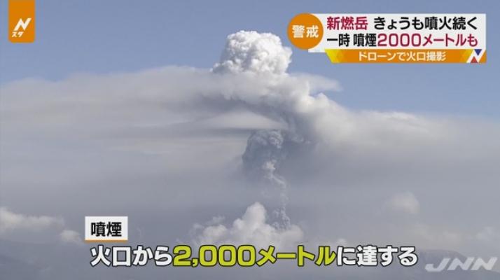 【注意】霧島連山・新燃岳の噴火、噴煙が2000メートルに達する!「大規模噴火」に発展する危険性を指摘する専門家も!