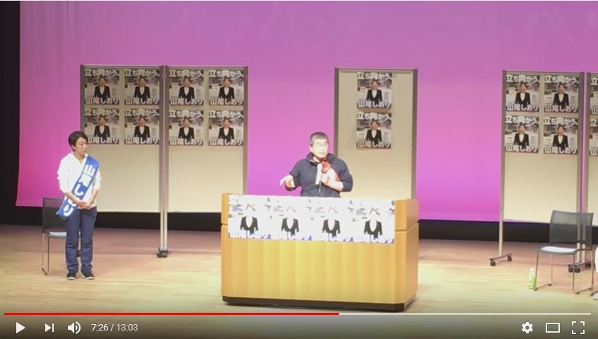 防衛の専門家・伊勢崎賢治教授のスピーチが大きな反響!「立場上非常に言いにくいが、今、日本の国防の最大の脅威は、安倍政権です」