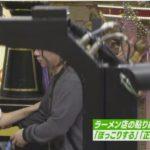 【心配…】TBS吉田明世アナが「サンデー・ジャポン」の生放送中に突然ろれつが回らなくなり途中退席!ネットでは爆笑田中裕二の対応に賞賛の声!