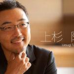 ジャーナリストの上杉隆氏が希望の党から比例(東京)で出馬か!故・鳩山邦夫氏の秘書を長らく務め、記者クラブ制度を強く批判!