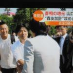 安倍総理の山口4区に出馬した加計追及の黒川氏に山本太郎議員が応援!夫の代わりに選挙運動する昭恵夫人に「総理との討論会」を申し入れ!