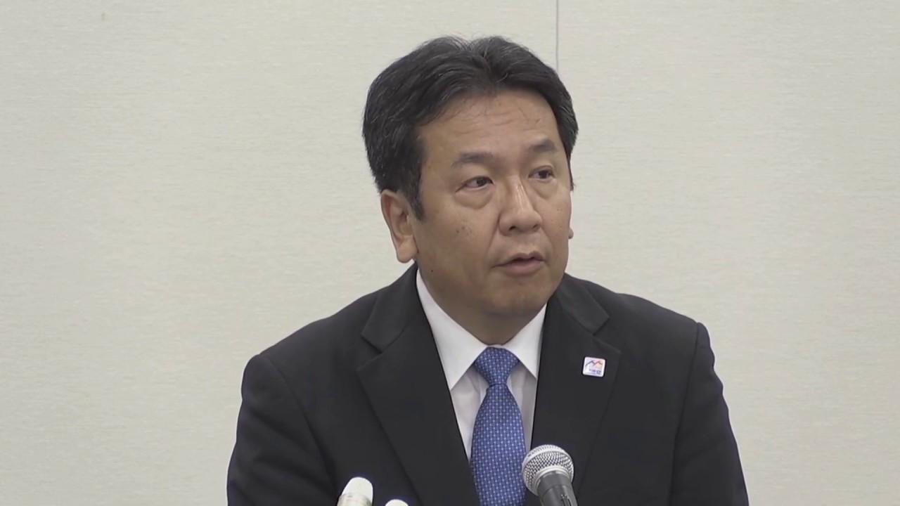 立憲・枝野代表、次期衆院選に向けて「政権交代」を視野に準備!「賛同していただける方はどなたでも一緒に連立を組もう」