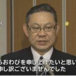 民進・小川勝也参院幹事長の長男・小川遥資容疑者(21)が小学生の女子児童への暴行容疑で逮捕!小川議員は謝罪し、離党届を提出!