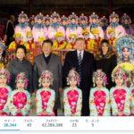 【悲報】トランプ大統領の扱いが日本と中国とで違いすぎると話題に!日本:「真珠湾を忘れるな」中国:ツイッターのヘッダーを習氏との写真に!
