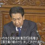 立憲・枝野幸男代表が国会代表質問で切れ味鋭く安倍政権を批判!一般国民主体の「立憲民主主義」「草の根」の政治を主張!