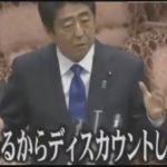 【森友】神奈川・大磯町議会が「安倍総理に猛省を求める決議」を可決!検察の不起訴についても「安倍首相への忖度に感じられる」と批判!