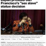 """【オオゴトに】日本とサンフランシスコ市の慰安婦像騒動、米大手CBSニュースが取り上げる!「""""性奴隷像""""決定に日本が抗議」"""