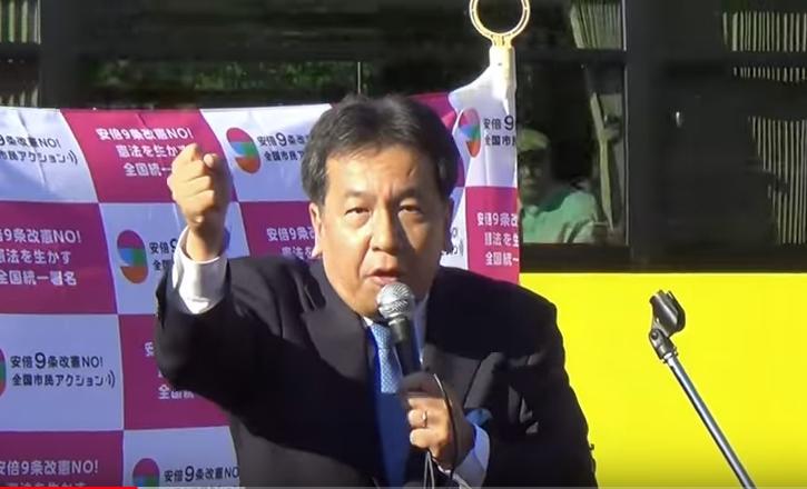 「文化の日」に国会前で憲法改悪反対集会が開催!およそ4万人参加の中、立憲民主・枝野代表がスピーチ!「立憲主義には右も左もない!」