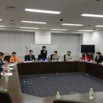 【応援】伊藤詩織さんのレイプ被害&逮捕揉み消しを検証する「超党派の会」が発足!民進・立憲・希望・共産・自由・社民・維新ら20人が初会合!