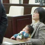 """熊本市議会による""""赤ちゃん締め出し事件""""、海外メディアが批判的に報道!日本では緒方夕佳議員への批判が相次いでいる中で…"""