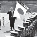 【親分、どうぞ】安倍総理によるトランプ氏への「低姿勢ぶり」を捉えた1枚が話題に!中国・習近平氏との違いも歴然