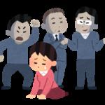 【悲報】「世界経済フォーラム」の男女平等度ランク、日本は144か国中114位で過去最低を更新!米国は49位、中国100位、韓国118位!