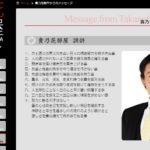 【おお】貴乃花親方がついに「新日本相撲協会」を設立!?ネット「プロレスか!」