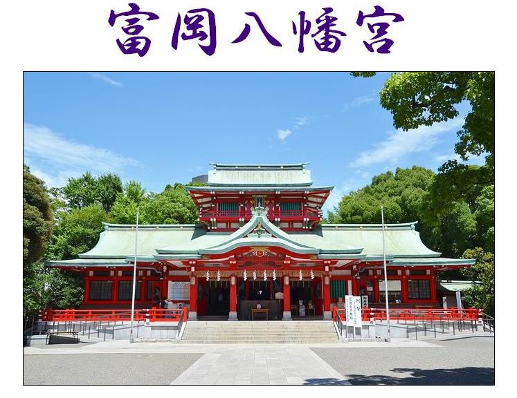【一体何が?】富岡八幡宮の女性宮司ら3人が死亡!弟らが殺害し、自殺か!?以前から神社本庁と対立、神主からのセクハラを訴えるブログも!