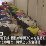 福岡市で大規模な北朝鮮ミサイル発射訓練を実施!大人から子供まで頭を抱えてうずくまる光景が再び!市内の私鉄・JR・地下鉄も一斉停止!