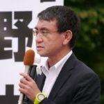 【権力の犬】河野太郎外相の変節が酷すぎる!昔「唯一の被爆国として日本は米国に強いメッセージを出すべき」今「米の核抑止は日本にとって重要」