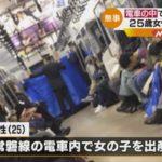 【ビックリ】JR常磐線の車内で25歳の女性が女の子を出産!とっさの機転で駅員らがタオルを集め、女性たちが集まって手助け!