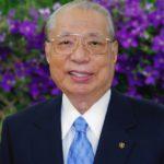 【公明どうするの?】創価学会の池田大作名誉会長が、日本の核兵器禁止条約参加を提言!軍縮や子どもの教育機会の確保などを呼びかけ!