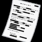 【闇は深い】詩織さん事件「不起訴相当」決定の検察審査会の開示文書、立ち会いの検事・判事の名前も黒塗りに!「個人情報保護のため、今回から不開示にした」