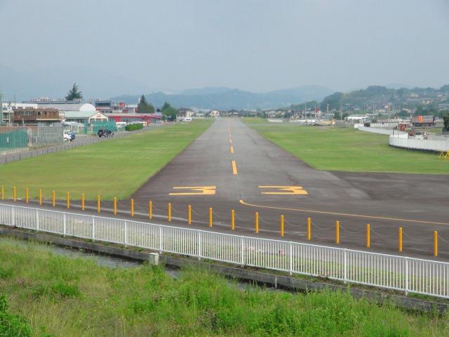 【新疑惑】日本航空学園に国有地を50年間不当占拠させ、2016年にタダ同然で横流し!背後に日本会議人脈や安倍トモ政治家の陰!