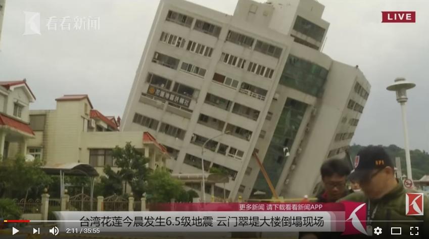台湾東部の花蓮や宜蘭で震度7の巨大地震が発生!巨大なビルが倒壊・傾斜し、現場は緊迫!死者2人、けが人200人超、行方不明173人!