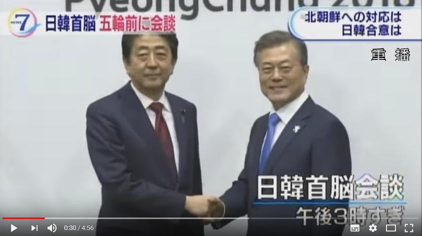 【THE戦争屋】「予定通り米韓演習を行なうべき」と要求した安倍総理に、文大統領が不快感!ネットでも批判殺到!「内政干渉だ」「和平をぶち壊したいのか」